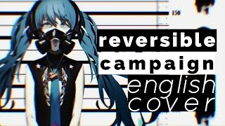 Reversible Campaign ♡ English Cover【rachie】 リバーシブル・キャンペーン