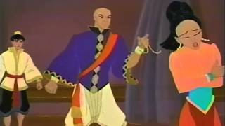 The King And I Trailer 1999