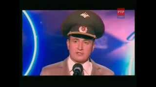'Прапорщик-няня', авторы Г.Кофман и О.Кондратенко