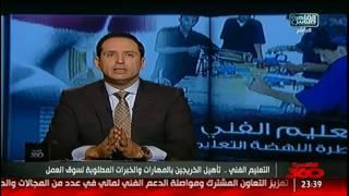 احمد سالم: الحق يتقال، كتير من المجتمع بيشوفوا الطالب دا كأنه عار