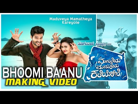 Maduveya Mamatheya Kareyole - Bhoomi Baanu Song Making | Thoogudeepa Productions, Dinakar S, Kaviraj