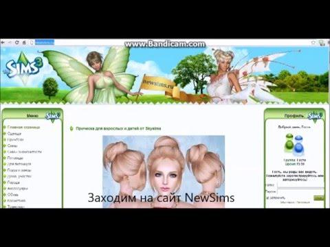 Где и как скачать дополнительные материалы для Sims 3