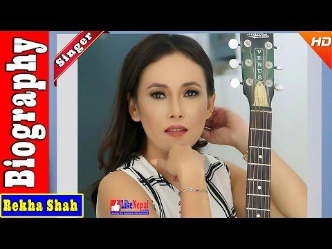 Rekha Shah - Nepali Singer Biography Video, Songs