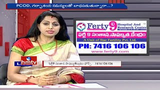 Gynae Problems | Dr Jyothi | Ferty9 Hospital&Research Centre |Jeevana Rekha|02-04-16|HMTV