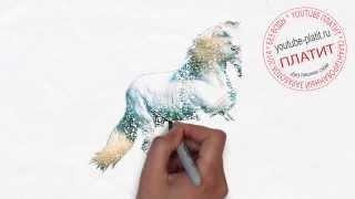 Как правильно поэтапно рисовать лошадь  Учимся рисовать лошадь(как нарисовать лошадь, как нарисовать лошадь поэтапно, как нарисовать карандашом лошадь, как нарисовать..., 2014-08-07T06:13:54.000Z)