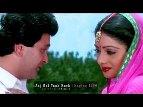 Aaj Kal Yaad Kuch Aur Rehta Nahin | Nagina 1986 | Afjal Hossain