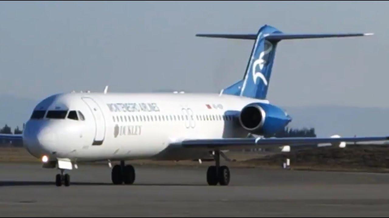 Montenegro Airlines: reviews, aircraft fleet