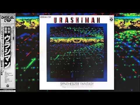 DIGITAL TRIP – URASHIMAN – SYNTHESIZER FANTASY [1983]