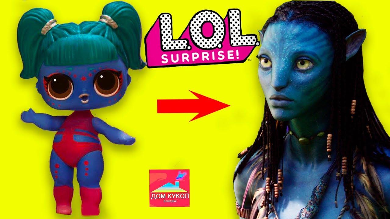ТОП 5 ЛОЛ МЕНЯЮТ ЦВЕТ На кого похожи МОКРЫЕ куклы Лол ...