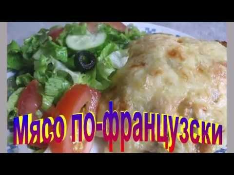 Гнезда с фаршем в духовке — рецепт с грибами и сыром