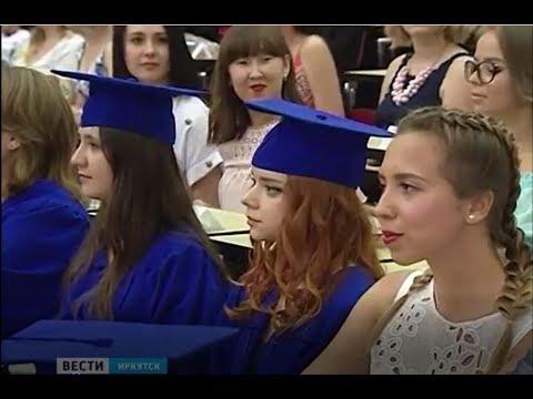 В ИГУ вручили первые дипломы выпускникам нового института, Вести-Иркутск