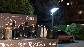 Sheiks-band - Пачка сигаретВиктор Цой