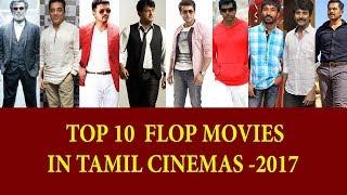 Top 10 Flop Movies in 2017 Tamil Cinemas | Top 10 Tamil Actors And Their Flop Movies