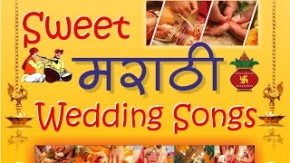 Sweet Marathi Wedding Songs | Marathi Lagnageet | Latest Best Songs