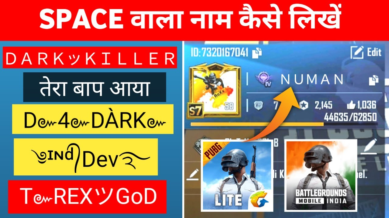 Download How To Change/Write Name In Pubg Mobile Lite Me Stylish Name Kaise Likhe | Symbols And Fonts
