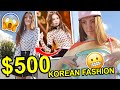 $500 UNZZY HAUL AND TRY ON!! IS IT WORTH IT?! KPOP OUTFITS & MORE 2019