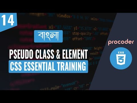 CSS Tutorial For Beginners In Bangla | CSS Pseudo Element Properties | Part 14