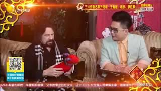 Bertie Higgins China television interview
