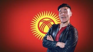 Flag / Fan Friday KYRGYZSTAN! (Geography Now!)