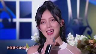 2019江苏卫视猪年春晚《想把我唱给你听》胡夏、汪小敏