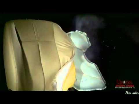 Боковая подушка безопасности