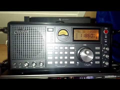 Rep. Yemen Radio Sana'a on 11860 kHz Shortwave