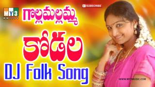... to subscribe my3 folk songs https://www./channel/ucuze...