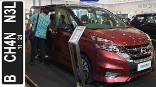 In Depth Tour Nissan Serena Highway Star [C27] - Indonesia Video