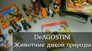 Коллекция DeAGOSTINI