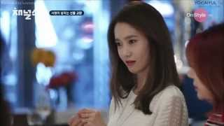 SNSD YoonYul 윤율 ユンユル Moment #113 - Couple Rings [Eng Subs]