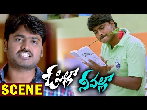 Sudharshan Comedy Scene | O Pilla Nee Valla Movie Scenes | Volga Videos