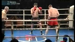 Viacheslav Datsik vs Sergey Gur - Final Cup of Arbat