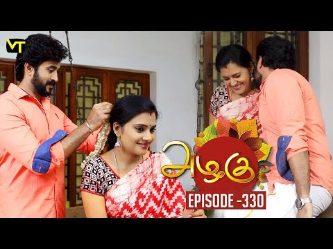 Azhagu - Tamil Serial | அழகு | Episode 330 | Sun TV Serials | 18 Dec 2018 | Revathy | Vision Time