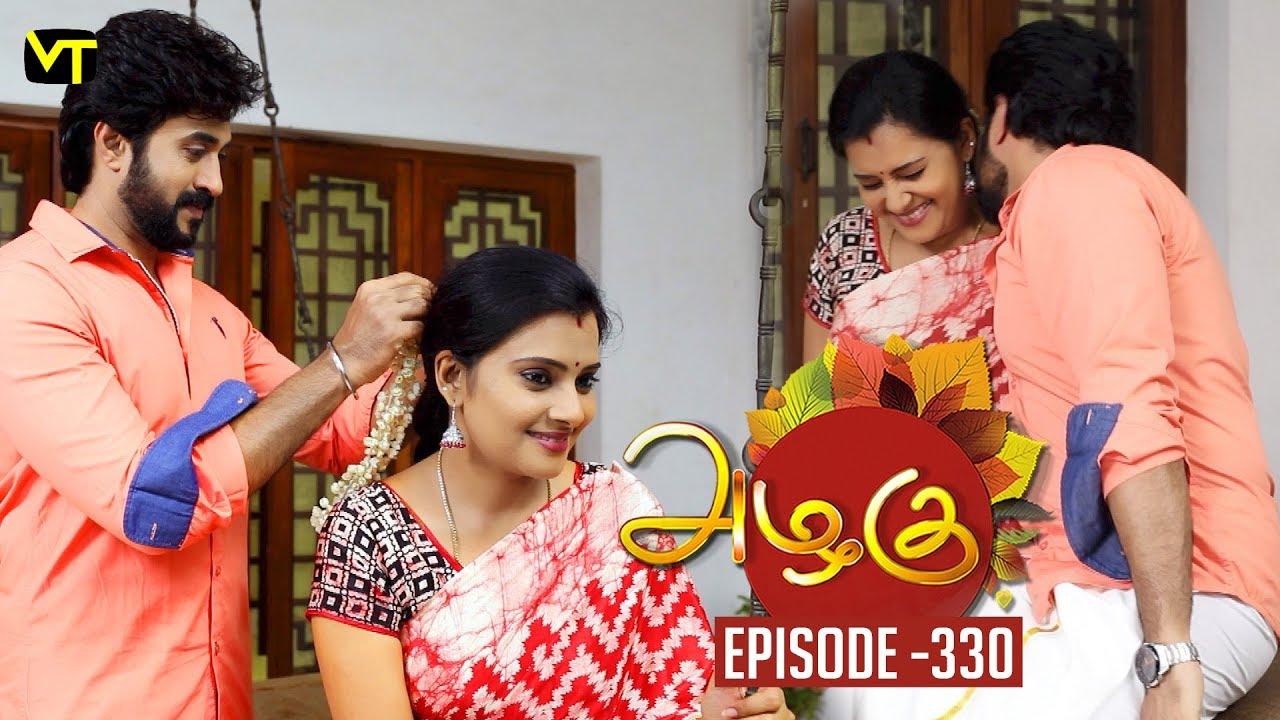 Azhagu - Tamil Serial   அழகு   Episode 330   Sun TV Serials   18 Dec 2018   Revathy   Vision Time