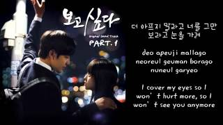 Video I Miss You OST   Wax   Tears Are Falling Lyrics English Sub, Romanization, Hangul] download MP3, 3GP, MP4, WEBM, AVI, FLV April 2018