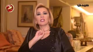 توقعات ماغي فرح لبرج الدلو 2017