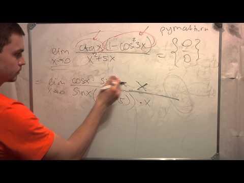 Решение математики онлайн. Онлайн калькуляторы по математике