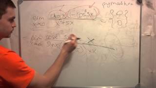Замечательный предел. Тригонометрия.Видео урок. Ч7.