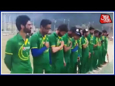 Shatak Aaj tak: PoK Anthem Played Before Cricket Match In Kashmir
