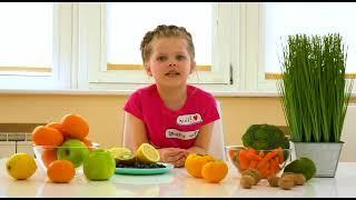 ОБП Что такое витамины?