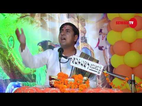 Bhagwat Katha I| Krishna Leela || Acharya Arvind Gopala Ji || Sewak Tv