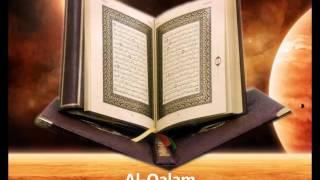 Al qalam Quran in Urdu Only