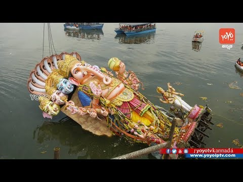 Hyderabad Ganesh Visarjan 2018 Full Video | Hyderabad Ganesh Nimajjanam 2018 | YOYO TV Kannada