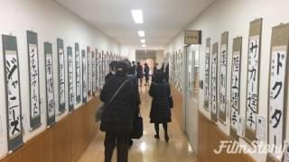 近畿大学附属小学校プライベート見学ツアーへ行ってまいりました(o^^o)...