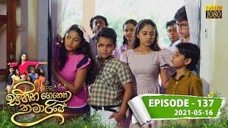 Sihina Genena Kumariye | Episode 137 | 2021-05-16 Thumbnail