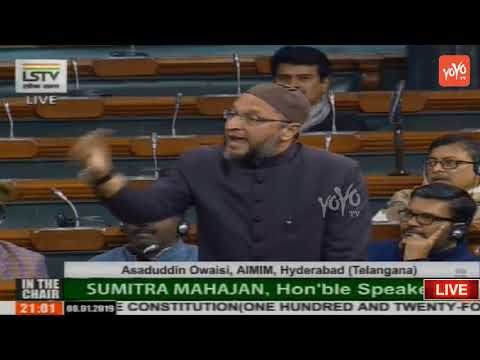 Asaduddin Owaisi Speech over EBC Reservation Bill | Asaduddin Angry Speech | Lok Sabha | YOYO TV