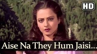 Saajan Ki Saheli, Aise Na The Hum, Mohammed Rafi Superhit Song