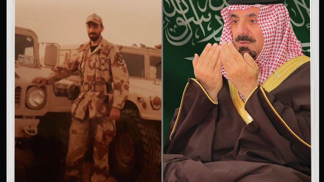 رجل العاصفتين الأمير جلوي بن عبدالعزيز بن مساعد Youtube