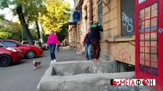 Как в Одессе ищут закладки