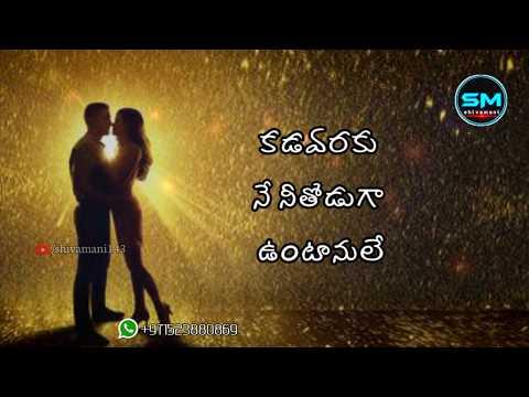 Telugu new love song lyrics whatsapp status video